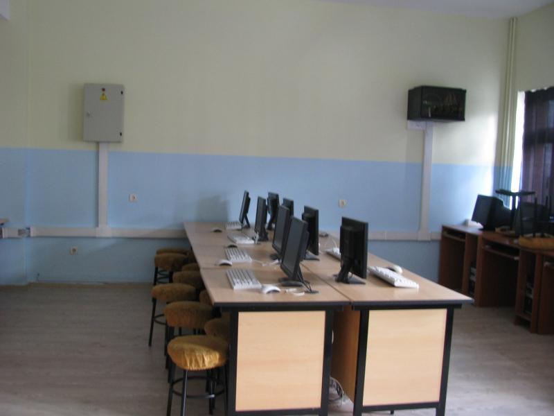Bilişim Teknolojileri Laboratuarı